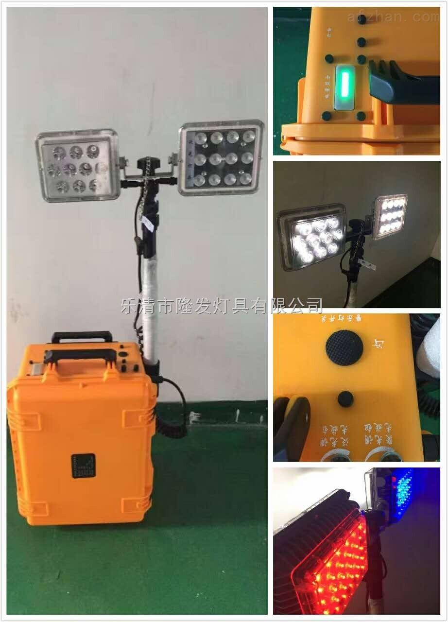 sfw6121 sfw6121多功能升降工作灯移动专业