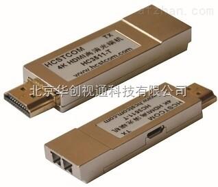 HDMI迷你4K光端机
