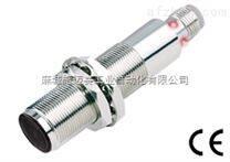 光电开关PCBA-D800PA-D4YV1|寿命高