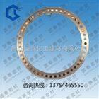 HG20611-2009供应质量好的HG20611-2009齿形垫片 波齿复合垫片厂家