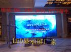宴会厅LED高清显示屏