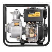 柴油机消防泵HS40P报价