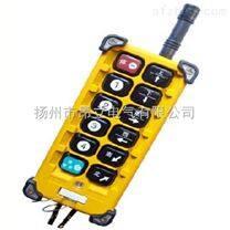 F23-BB 禹鼎遥控器 工业遥控器