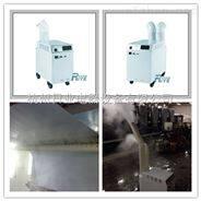 印刷厂专用加湿器