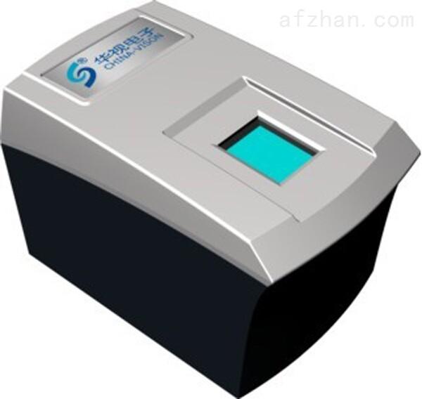 华视CV-100F居民身份证指纹采集器