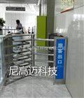 NGM-Z05半高单向通行门定制