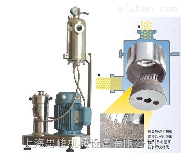 色素混悬油研磨分散机