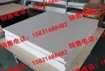 1200*280*5mm四氟楼梯滑动支座用途