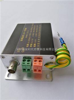 GABNC-220/3二级电涌保护器