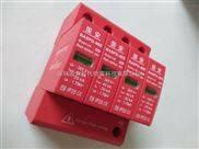 GASPD-40C/4-交流防雷器/国安40KA电源防雷器