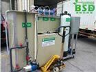 畜牧监测实验室综合废水处理设备报价