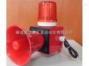 声光报警器HBJ-5|防爆