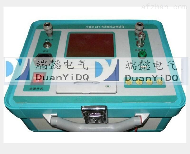 MD-H全自动SF6密度继电器校验仪