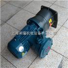 EX-1/2HP专用防爆涡轮减速机报价