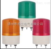 FMD-116A蜗牛报警器
