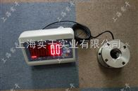 力矩测试仪数显力矩测试仪/数显力矩测试仪厂家