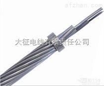 OPGW24芯70平方复合电力光缆厂出厂价格