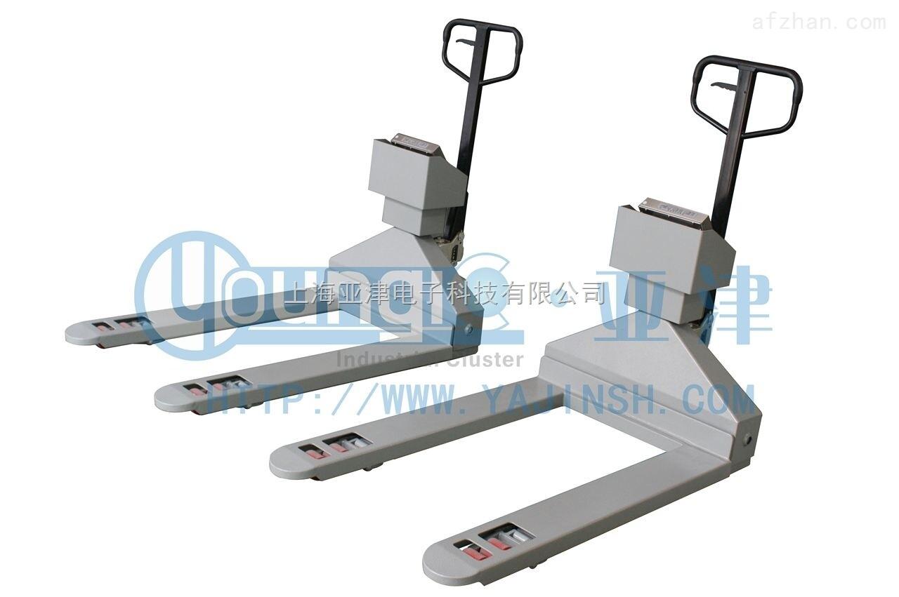 【亚津】YCS系列标准叉车秤全不锈钢材质电子叉车秤厂家