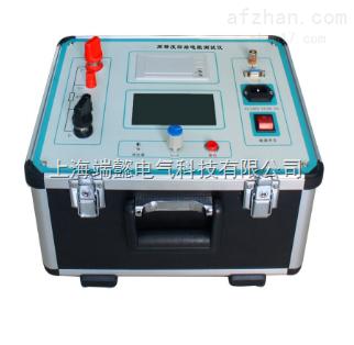 HLY-200C智能回路电阻测试仪报价