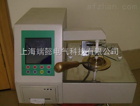 ZHBS-8自动闭口闪点仪