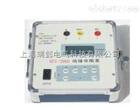 DZY-2000自動量程絕緣電阻表