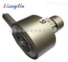 2QB710-SAA11橡胶机械专用高压风机,高压力高压鼓风机选型