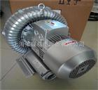 2QB810-SAH27粉粒输送专用高压风机