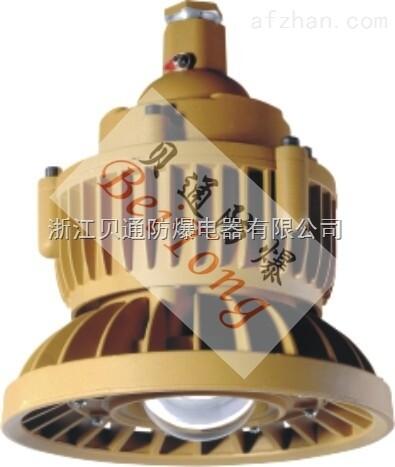 BTD小功率LED防爆灯,LED防爆吸顶灯