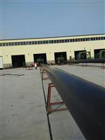 聚氨酯地埋发泡保温夹克管出厂价//DN219保温成品平均报价