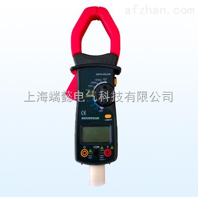 FST-HL101B高压钳形电流表
