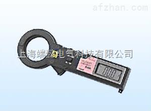 袖珍钳形电流表 M220
