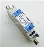 深圳视频信号防雷器供应商