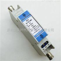 单路视频信号防雷器生产厂家