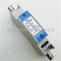 單路視頻信號防雷器生產廠家