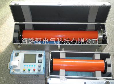 BCGF60KV/2MA直流高压发生器