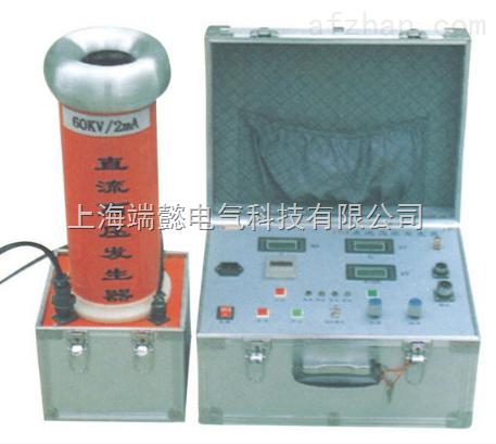 FVG系列数字式高频直流高压发生器