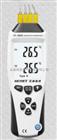 HT-8626四通道接触式測溫儀