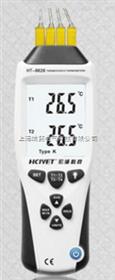 HT-8626四通道接触式测温仪