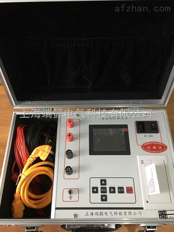 ZZC-5A直流电阻测试仪