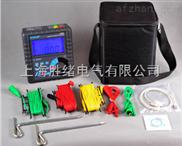 配电变压器接地电阻测试仪
