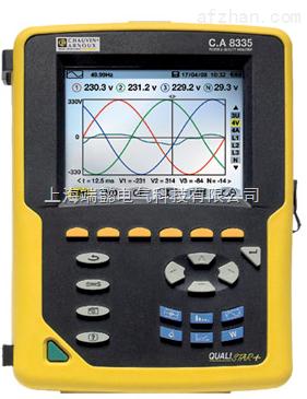 CA8335 三相电能质量分析仪