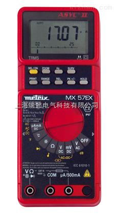 MX57EX数字万用表