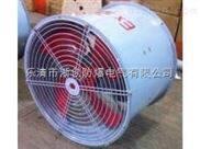CBT35厂用防爆轴流风机厂家