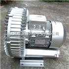 2QB710-SAH375.5KW高压漩涡气泵,高压风机现货
