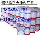 福建、福州室外薄型钢结构防火涂料一吨价格