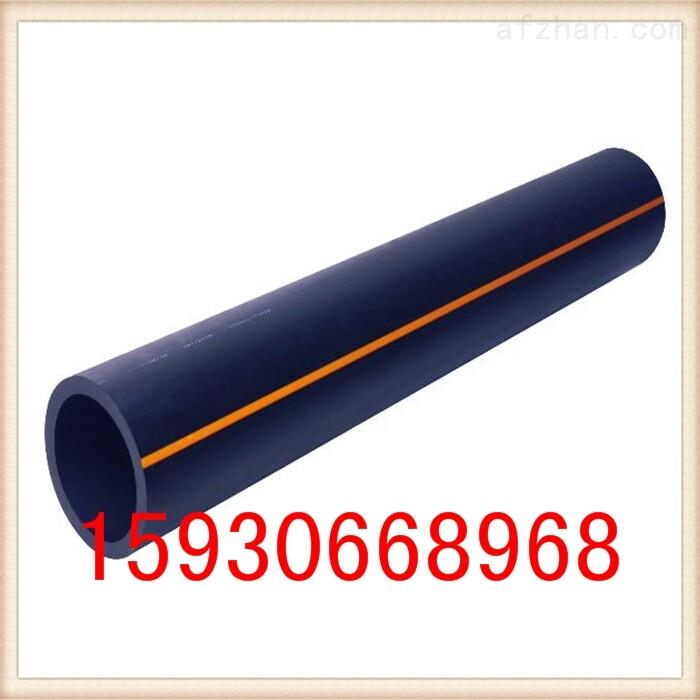 肇庆pe燃气专用塑料管|PE燃气管生产厂家 价格 品牌 供应|【海井管业】