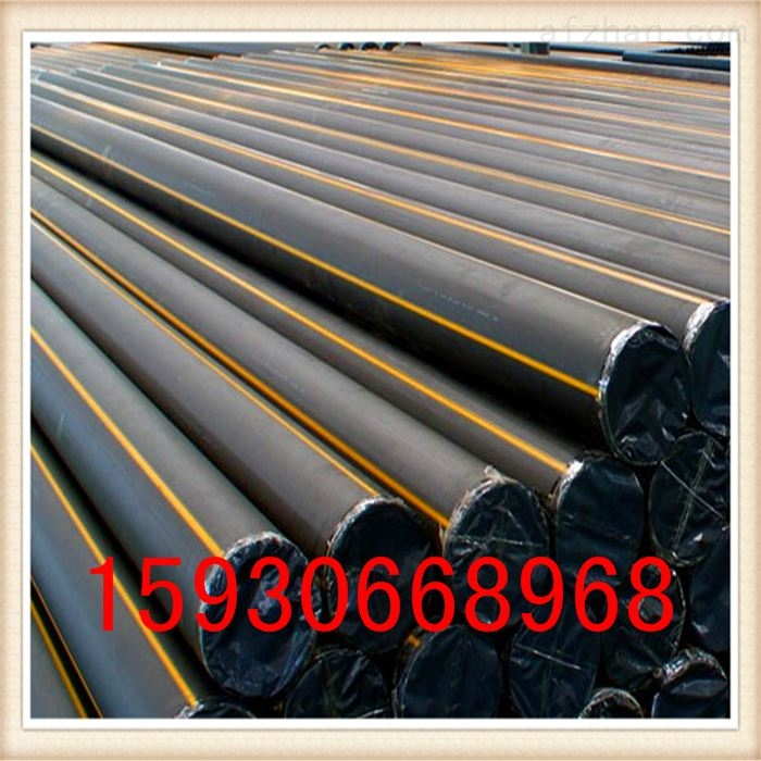 揭阳pe80燃气管道|PE燃气管生产厂家 价格 品牌 供应|【海井管业】