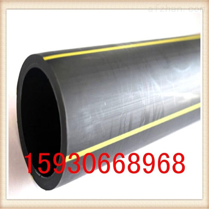 清远pe80燃气管厂家|PE燃气管生产厂家 价格 品牌 供应|【海井管业】