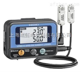 LR8514无线温湿度数据采集仪