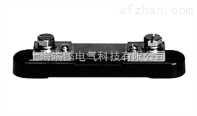 HS-1分流器